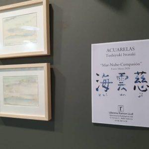 Exposición de acuarelas «Mar-Nube-Compasión» de Toshiyuki Iwasaki